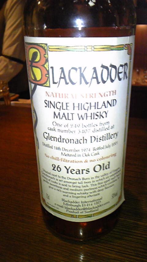 グレンドロナック Glendronach 26yo 1974/2001 (50%, Black Adder, C#3407, 249 Bts.)