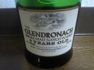 グレンドロナック Glendronach 8yo (75PROOF, 43%, OB, Teacher's Old green Dumpy, late 70's, 75cl)