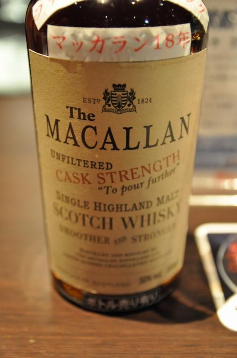 マッカラン  Macallan 1981/1999 'Exceptional Single Cask I'  [ESC1] (56%, OB, C#9780, Fino Sherry Butt ) 22/12/81-23/12/99