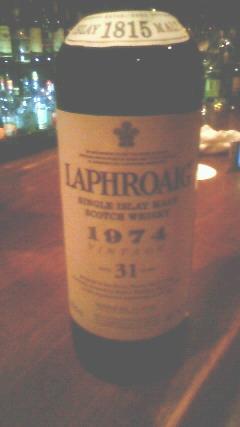 1974年蒸留ラフロイグ31年。