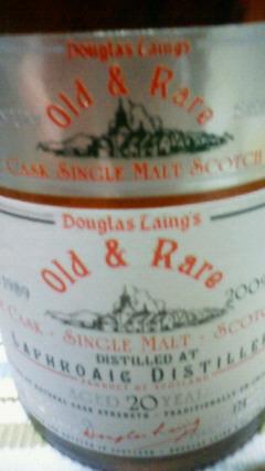 DL/O&R ラフロイグ20年。