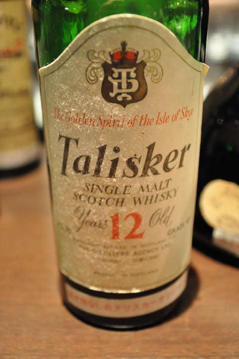 タリスカー Talisker 12yo (43%, OB, white screw cap, 'The Golden Spirit of the Isle of Skye' , +/-1975)