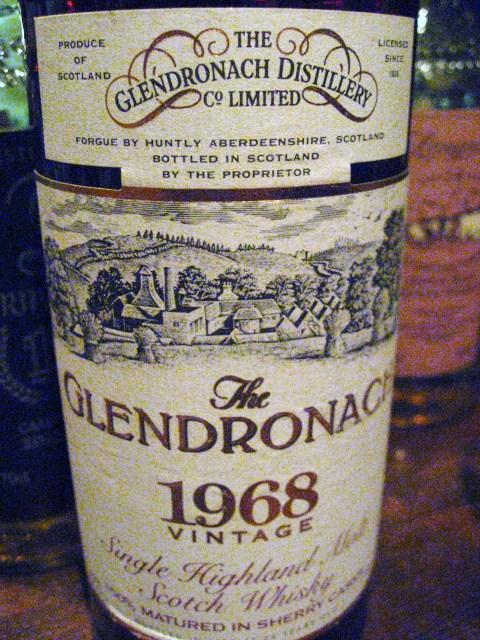 グレンドロナック Glendronach 25yo 1968/1993 (43%, OB, 100% Sherry)