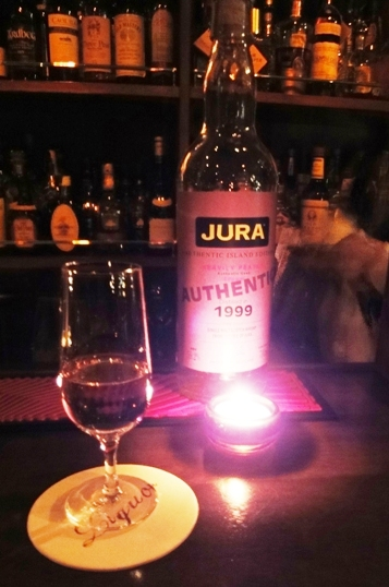 ジュラ1999 ヘヴィリーピーテッド オーセンティックカスク  59.2%/OB