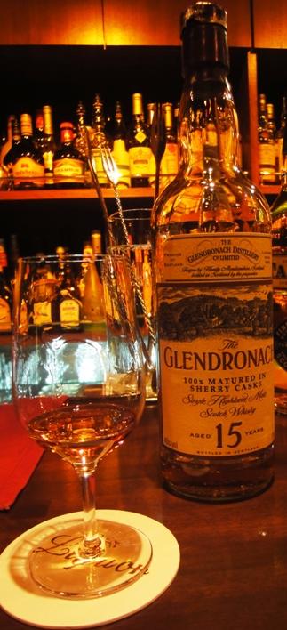 グレンドロナック15年 40%/OB(旧ボトル)