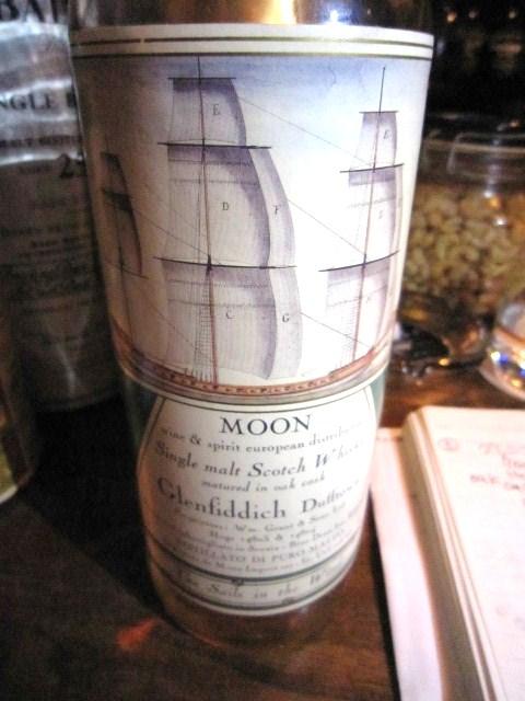 """グレンフィディック Glenfiddich 1979/1993 (46.0%, Moon Import """"The Sails in the Wind"""" 792Bts, C#14803 & 14804)"""