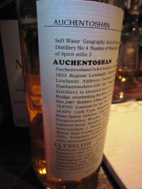 オーヘントッシャン Auchentoshan 1967/2002 for   helmsdale  (45.7% 149/168 hogshead)