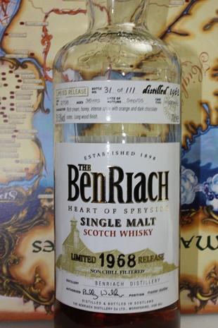 BenRiach 36yo 1968/2005 (51.5% OB Hogshead, C#2708)