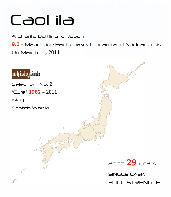 """テイスティングノート カリラ Caol Ila 29yo 1982/2011 (54%, Whiskylink Selection No.2, """"Cure"""", 120 bts)"""