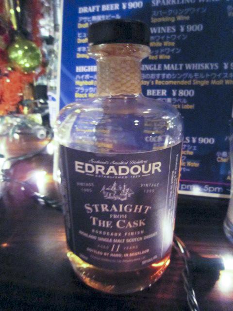 エドラダワー EDRADOUR  1995/2005 11yo  SFTC Bordeaux Finish 50cl 56.9%