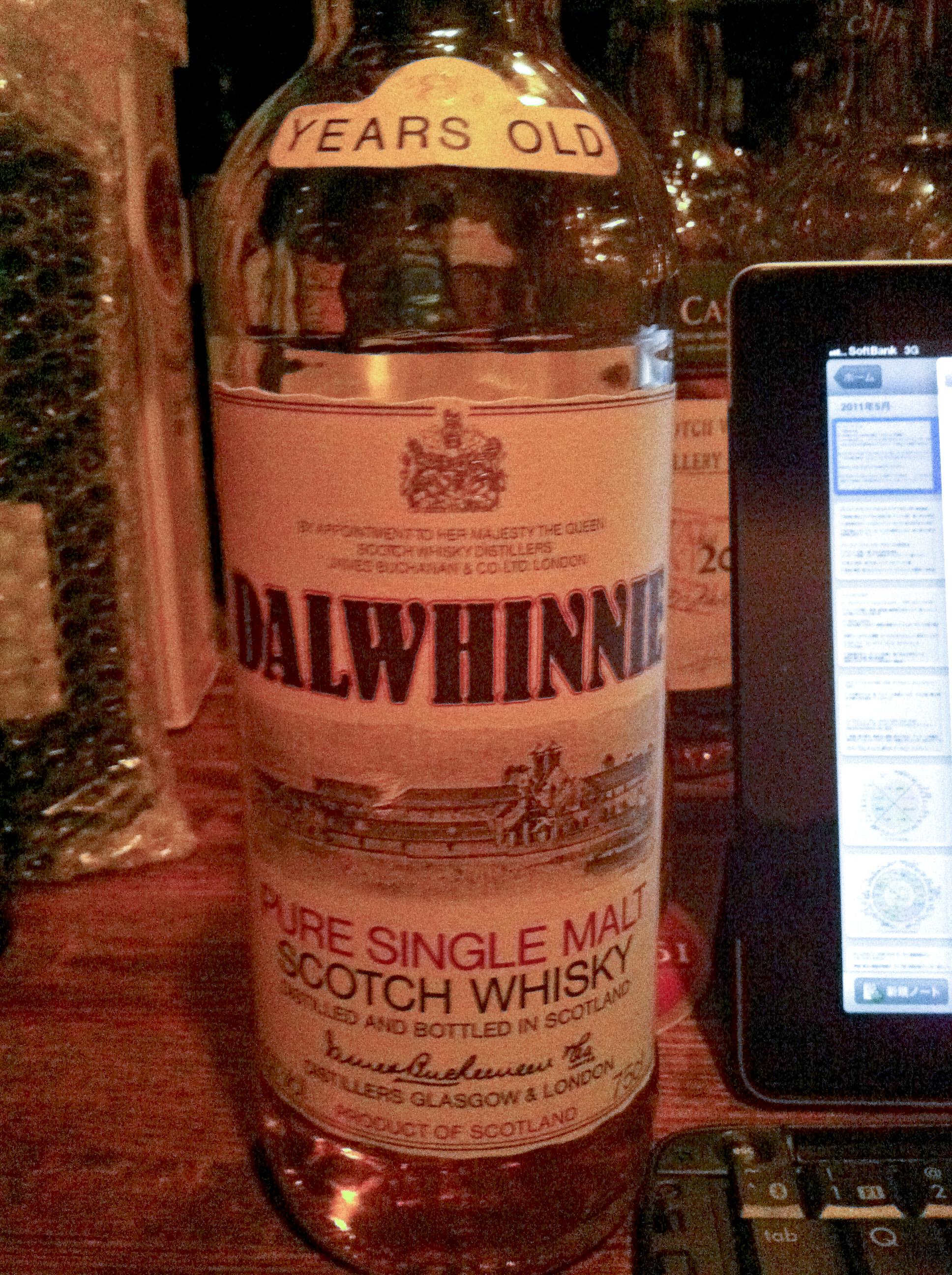 ダルウィニー Dalwhinnie 8yo (40%, OB, James Buchanan & Co.,Ltd, 75cl)