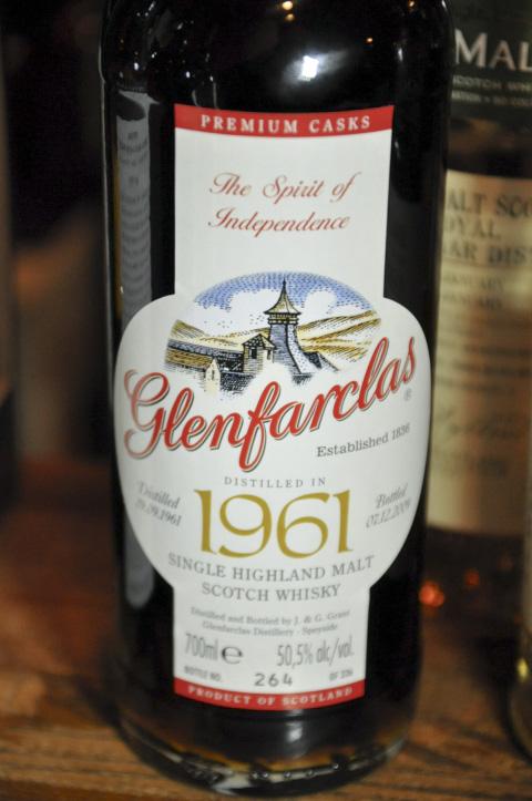 グレンファークラス Glenfarclas 48yo 1961/2009 (50.5%, OB, First Fill Oloroso, C#3052+3053, 264/336 Bts.) 1961.9.29-2009.12.7