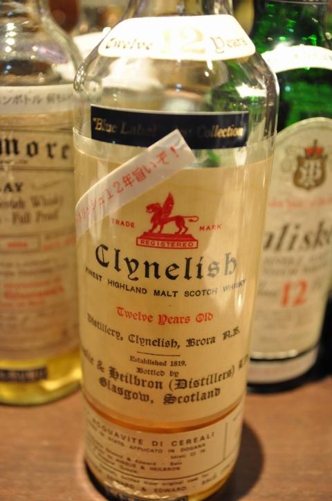 クライネリッシュ Clynelish 12yo (56.9%, OB, Edward & Edward, White label)