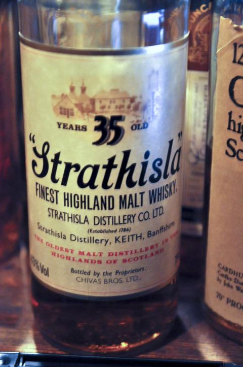 ストラスアイラ Strathisla 35yo (43%, OB, Bicentenary, Chivas Bros.Ltd., 75cl)
