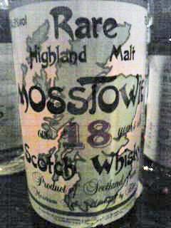モストウィー Mosstowie 18yo (64.8%, Sestante, green map of Scotland, 75cl) c1985