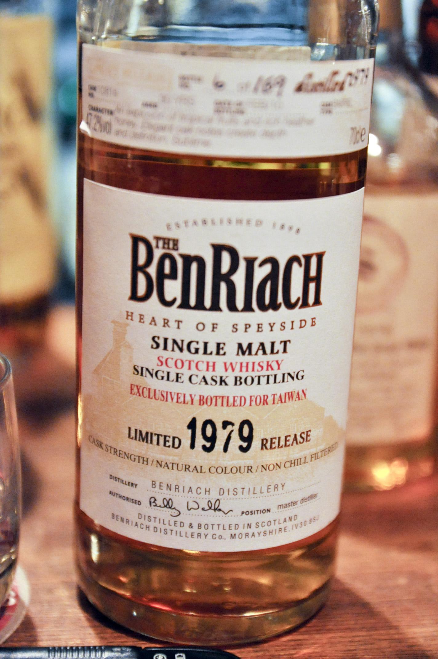 ベンリアック Benriach 30yo 1979/2010 (47.2%, OB for Taiwan, barrel, C#10814, 169 Bts.)