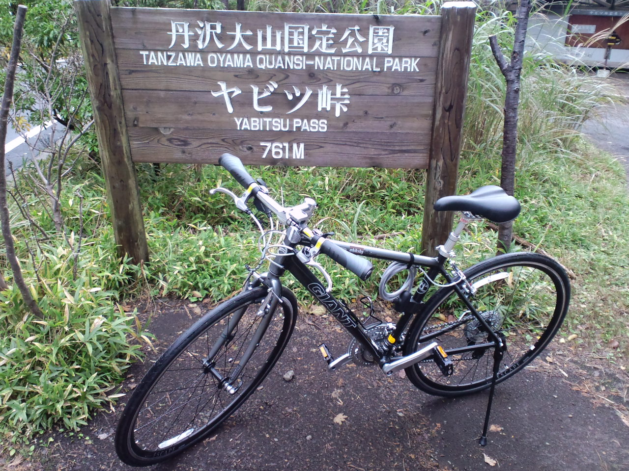 Whisky link 自転車部 神奈川支部だより 3