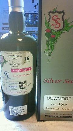 SS Bowmore 16yo.