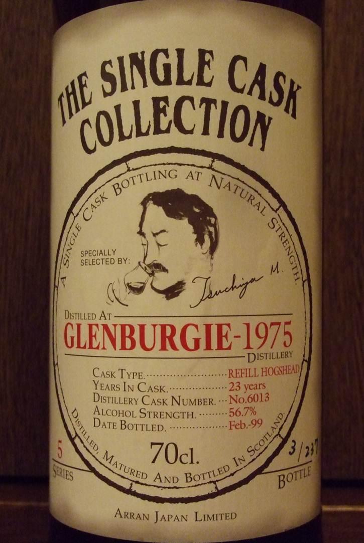 グレンバーギー GLENBURGIE 1975-1999 23yo THE SINGLE CASK COLLECTION #6013 56.7%