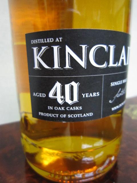 """キンクレイス  Kinclaith 40yo 1969/2009 (51.0%, CASK STRENGTH, 700ml """"DUNCAN TAYLOR REAREST OF THE YEAR"""")"""