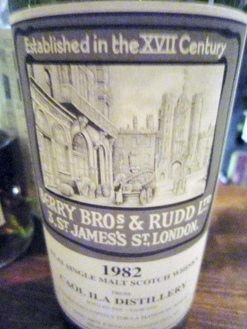 カリラ  CAOL ILA 26YO 1982 54,5% 700ml BBR  for  La Maison Du Whisky
