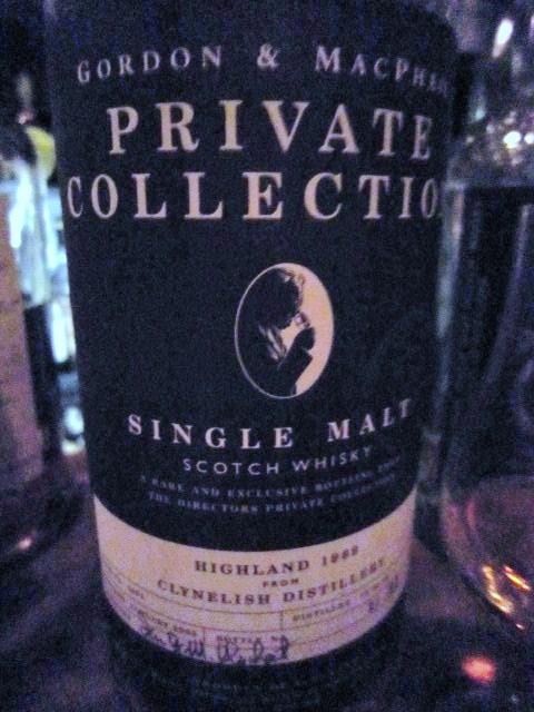 クライネリッシュ Clynelish 1969-2005 45%, G&M Private Collection, Refill Sherry, C#5893, 93 Bts.  ボトルナンバー21/93
