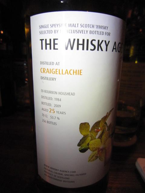 クレイゲラヒ Craigellachie 1984-2009 25yo  (53.7%, THE WHISKY AGENCY, 256 Bottles  Ex-Bourbon Hogshead)