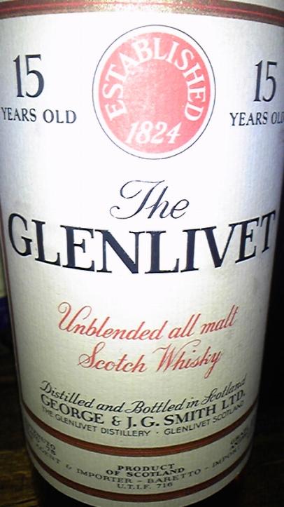 グレンリベット Glenlivet 15yo 1954 (45.7%, OB, Baretto Import, +/-1970)
