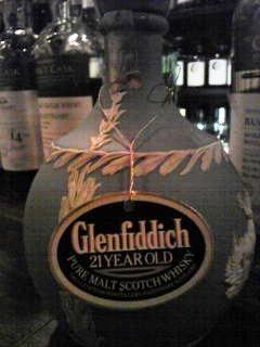 グレンフィディック Glenfiddich 21 Year old / Wedgewood Decanter 40% OB