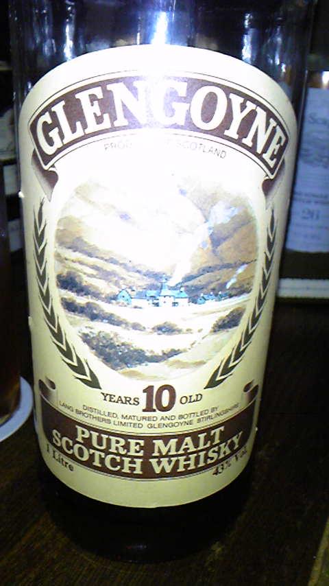 グレンゴイン Glengoyne 10yo 'Pure Malt' (40%, OB, Old Beige label with Distillery Drawing)