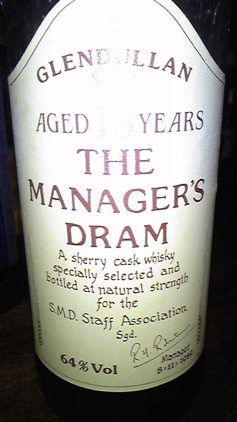グレンダラン Glendullan  18yo  1971/1989  'Manager's Dram' (64%, OB, Bottled 1989)