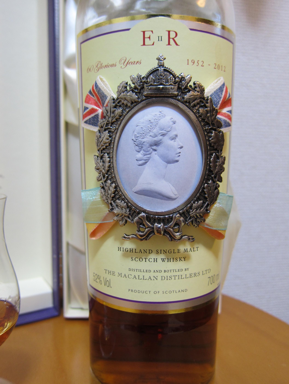 マッカラン Macallan (52%, OB 'Diamond Jubilee')