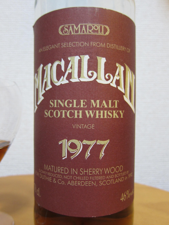 マッカラン MACALLAN 1977 -1992 46% SAMAROLI