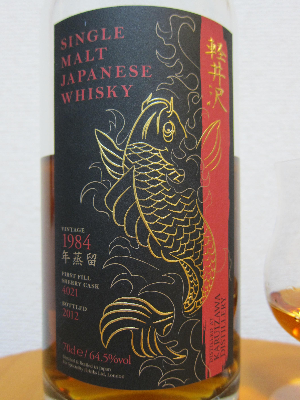軽井沢 Karuizawa 1984-2012  for TWE Whisky Show