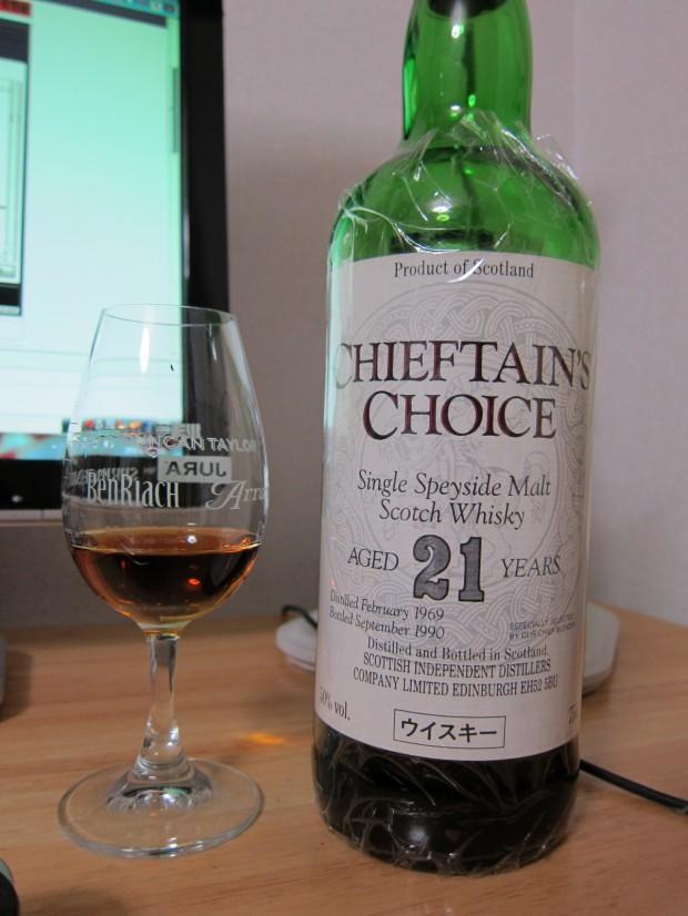 Single Speyside Malt(Glenfarclas) 21yo 1969/1990 (50% Chieftain's Choice)