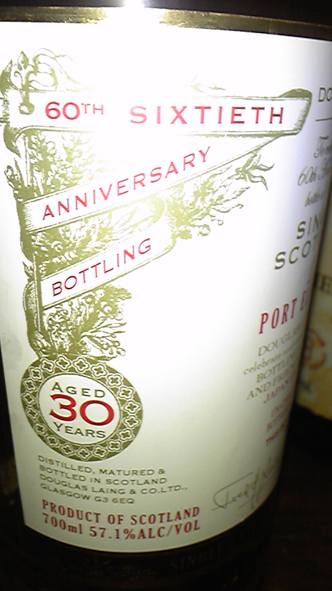 ポートエレン Port Ellen 30y 1978 (57.1%,  Douglas Laing  60th  Anniversary Bottling, 170 Bts.)