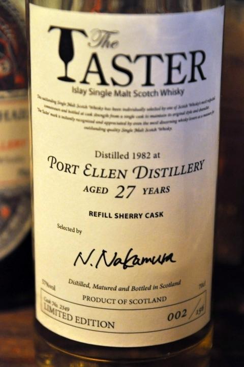 """ポートエレン Port Ellen 27yo 1982 (57%, Scotch Malt Sales, """"Taster"""", Refill Sherry Cask, C#2349, 002/156 Bts)"""