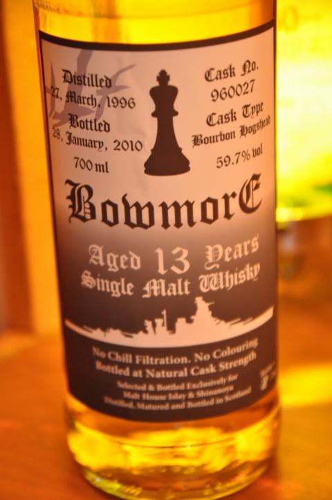 ボウモア Bowmore 13yo 1996/2010 (59.7%, Malt House Islay & Shinanoya , C#960027, Bourbon Hogshead)