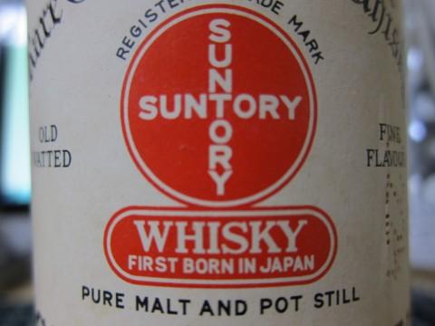 【ウィスキー日記】サントリーがホワイト&マッカイを買収か? ビーム社買収と合わせて予想されるシナリオとは