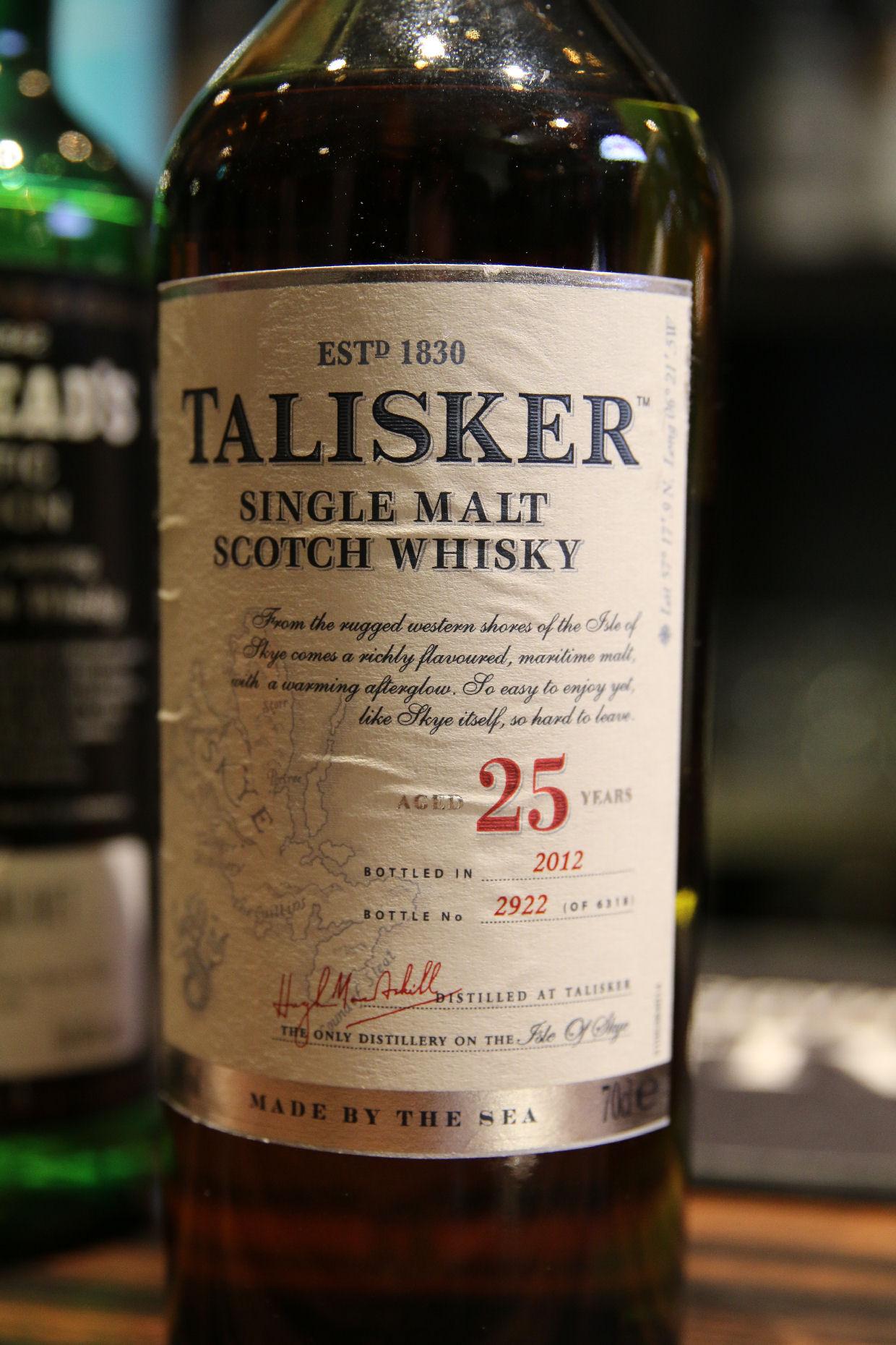 【ウィスキー日記】タリスカー25年 2012年ボトリング 45.8% (現行品)