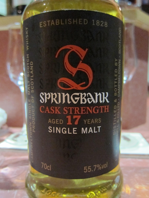 【ウィスキー日記】スプリングバンク17年 55.7% For BarShow 2013 @和酒洋酒さんまるさん