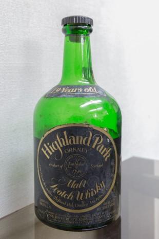 Highland Park 19 yo 1959 (43%, OB, Green Dumpy)