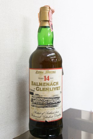Balmenach-Glenlivet 14yo 1961/1980 (57.5%, Sestante)