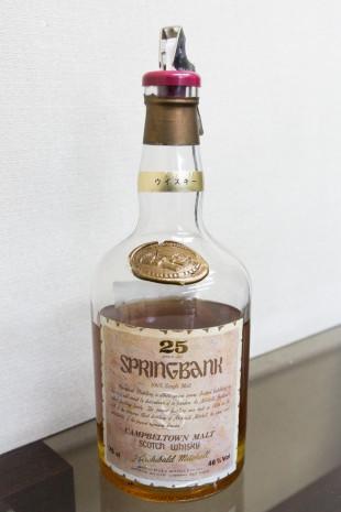 Springbank 25 yo (46%, OB, dumpy, Parchment label, 'Archibald Mitchell')
