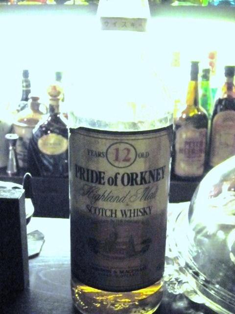 プライド オブ オークニー Pride of Orkney 12yo (40%, Gordon & MacPhail)