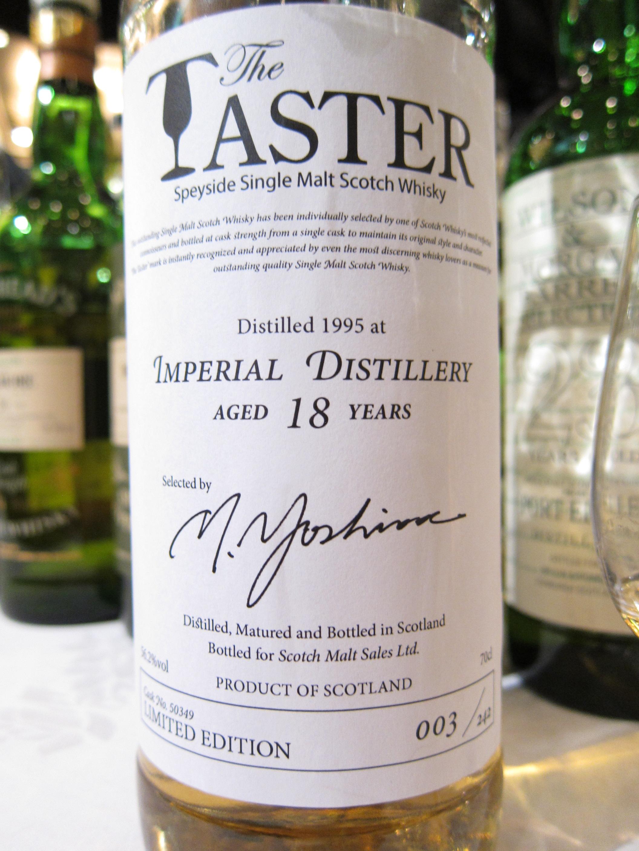 【ウィスキー日記】インペリアル 1995 (18年) 56.2% THE TASTER @ボトラーズフェス2014