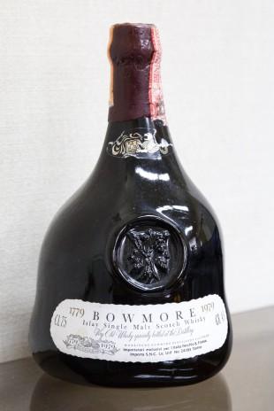 """Bowmore  """"Bicentenary"""" (43%, OB, Soffiantino, +/-1979, 75cl)"""