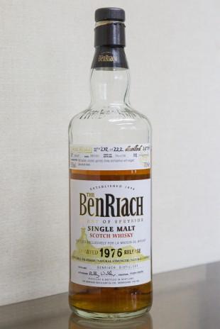 Benriach 30 yo 1976/2006 (53%, OB, for La Maison Du Whisky, cask #3557, 222 btls.)