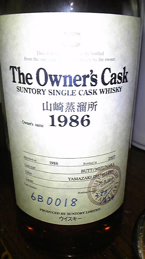 山崎 Yamazaki 1986-2007(OB, 293/424Btls,C# 6B0018/56-S-10-9、ミズナラバット、オーナーズカスク、70CL)