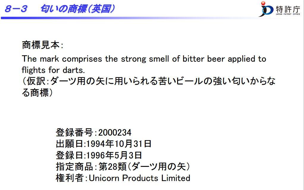【ウイスキーテイスティングの系統化】271111